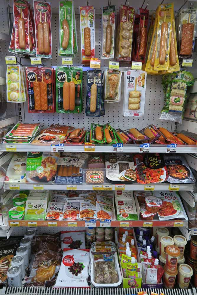 I Love Korean Fresh Food Store