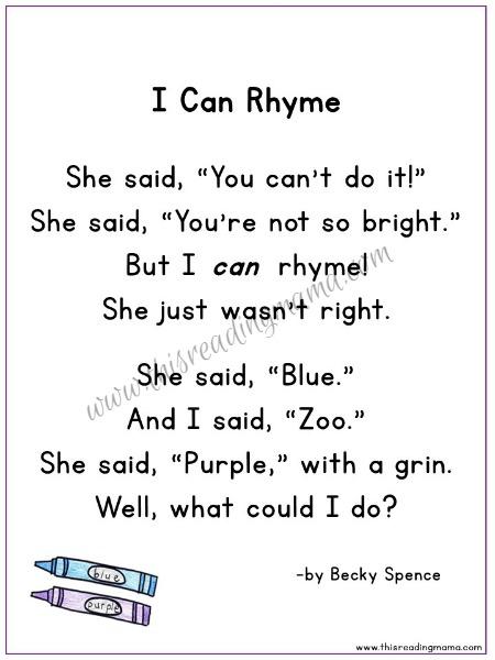 Don T Laugh Me Song