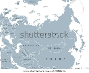 Eurasia Political Map Countries Borders Combined Stock Vector     Eurasia political map with countries and borders  Combined continental  landmass of Europe and Asia located