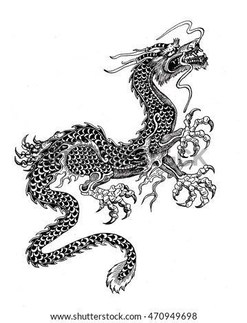 Psychedelic Handdrawn Huge Detailed Chinese Dragon Stock ...