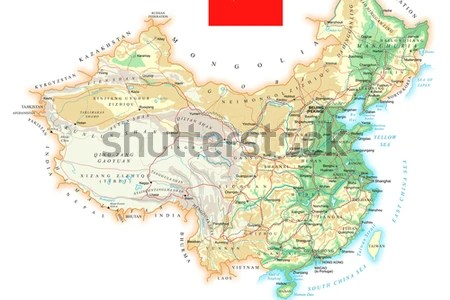 Topographic world map vector hd images wallpaper for downloads topographic world map vector inspirationa detailed bit and extremely high definition topographic map of earth x os within al world map changyuheng gumiabroncs Choice Image