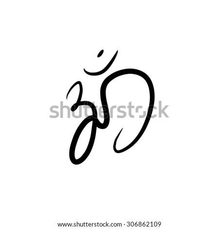 Hindu Symbols Stock Images, Royalty-Free Images & Vectors ...