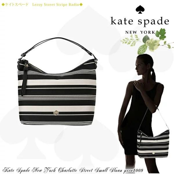 Kate Spade Leroy Street Radin