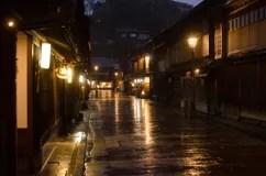 Traditionelle japanische Straße Lizenzfreies Stockfoto