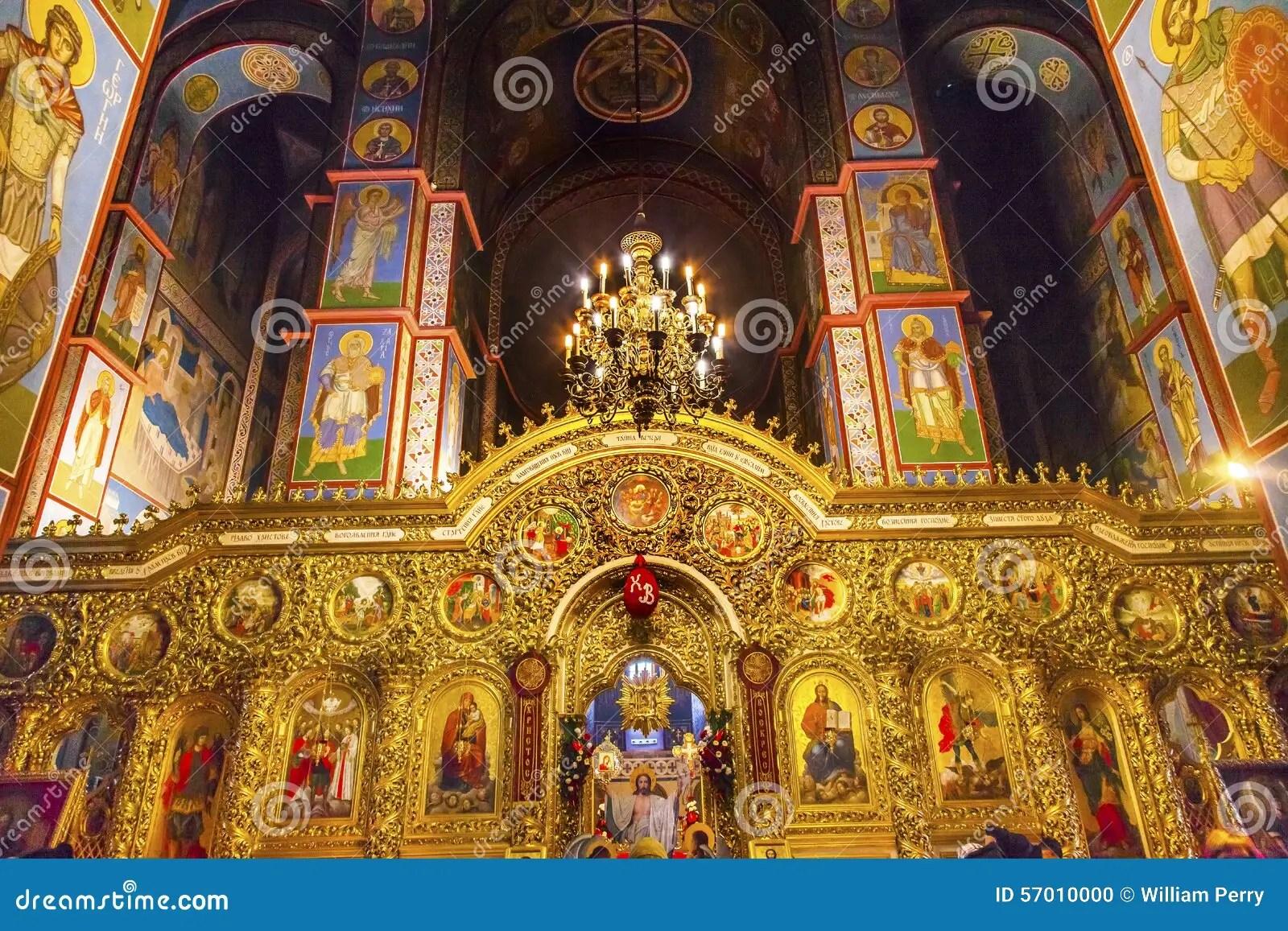 Cathedral Kiev Ukrainian