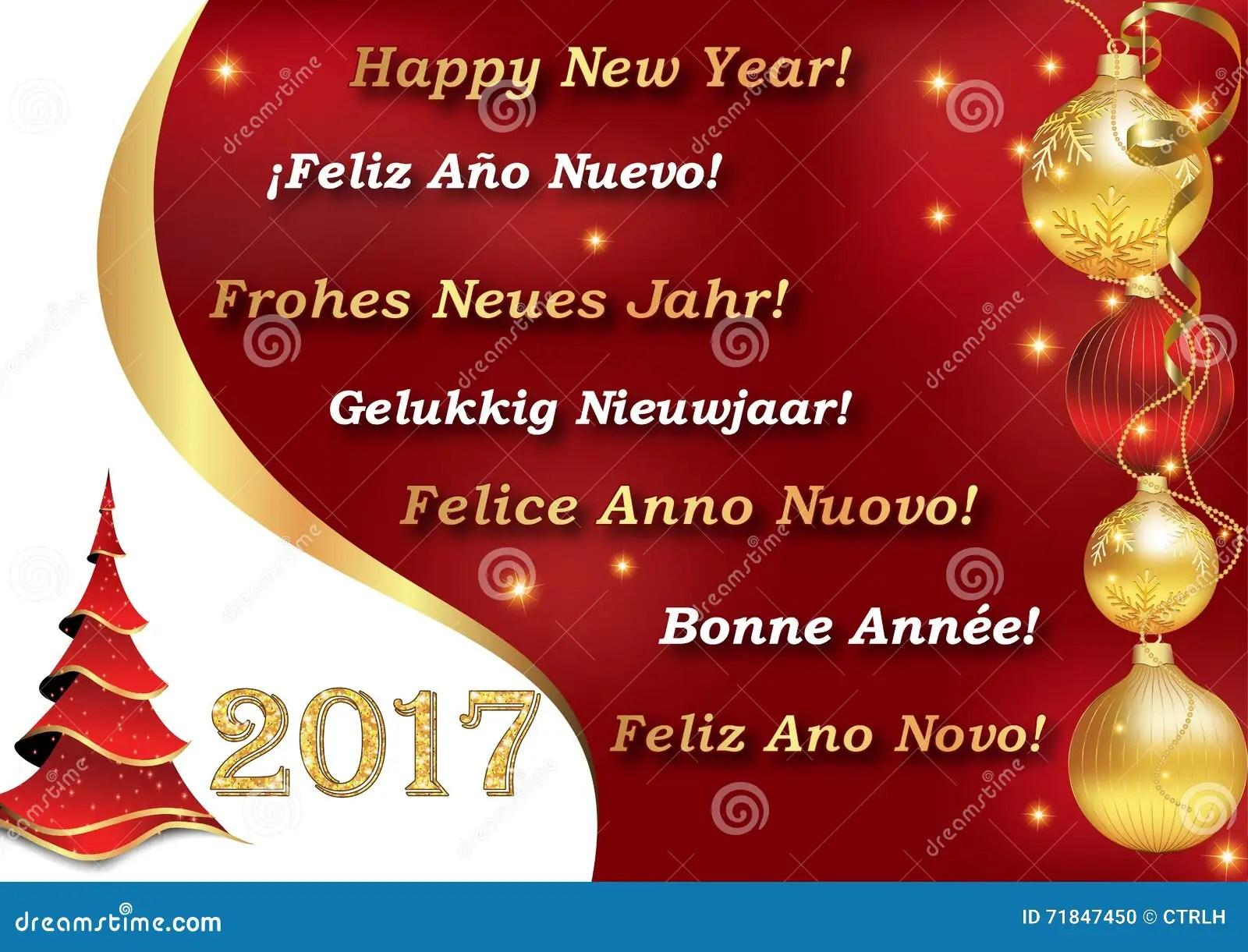 Greetings 123 Christmas Cards In Italian