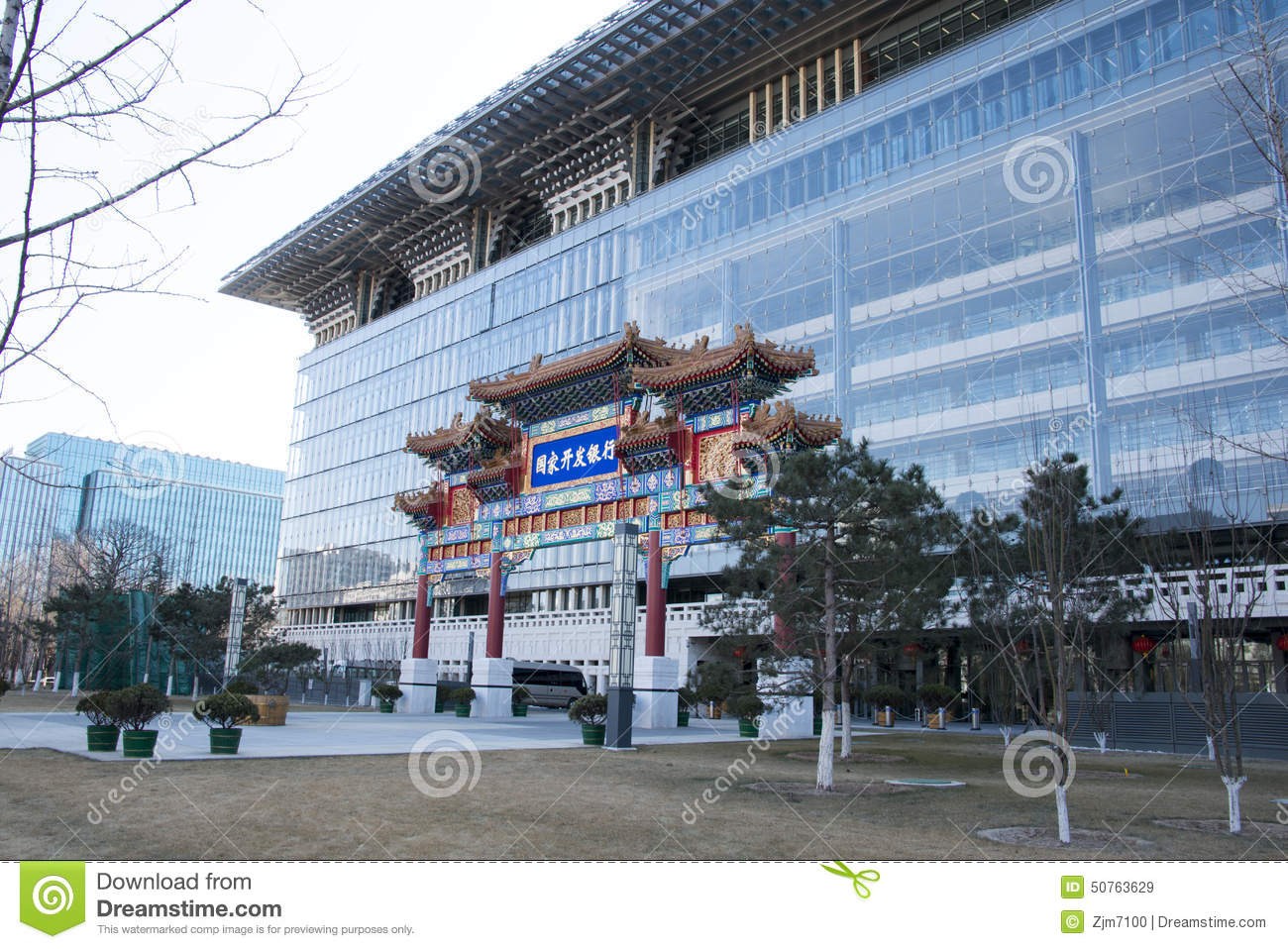 China Asia, Beijing, China Development Bank,Modern Buildings And Antique Architectural Archway ...