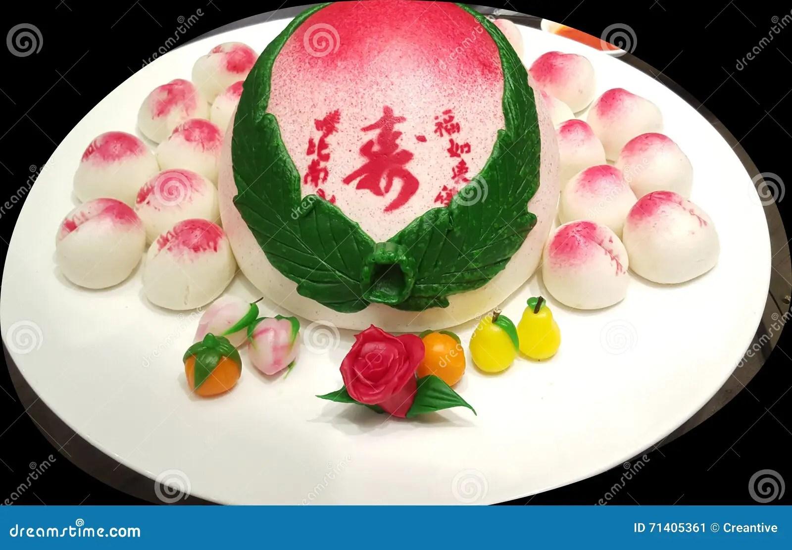 Chinese Birthday Cake Stock Photo Image 71405361