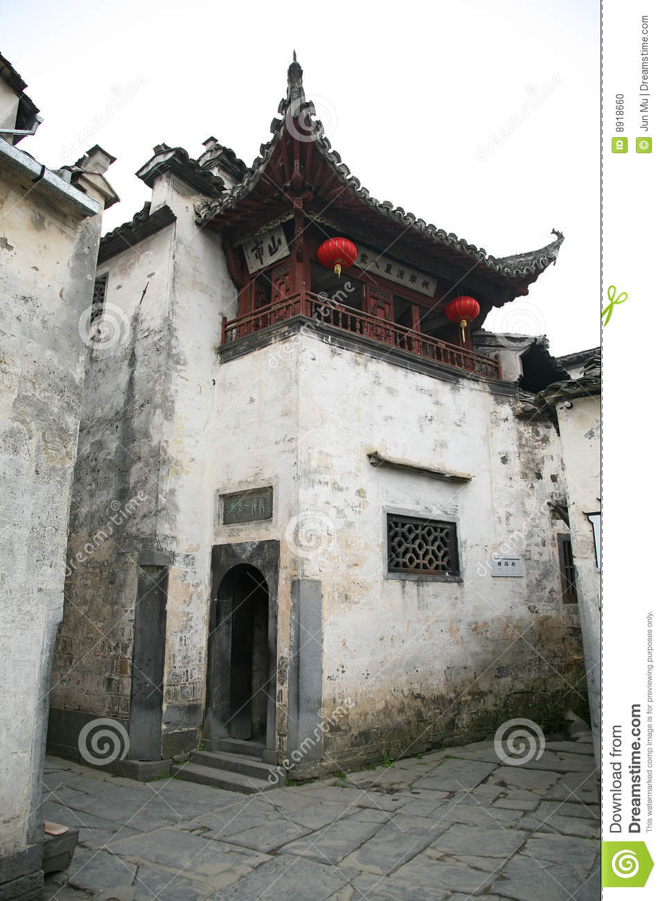 Chinese House Stock Photo Image Of Street Houses Town 8918660