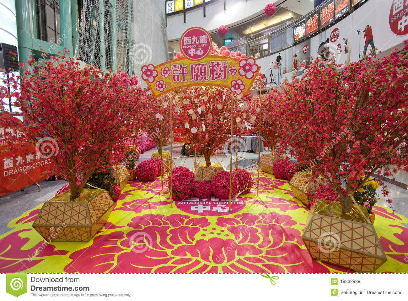 Chinese New Year Decoration In Dragon Centre Editorial Stock Photo     Download Chinese New Year Decoration In Dragon Centre Editorial Stock Photo    Image of image