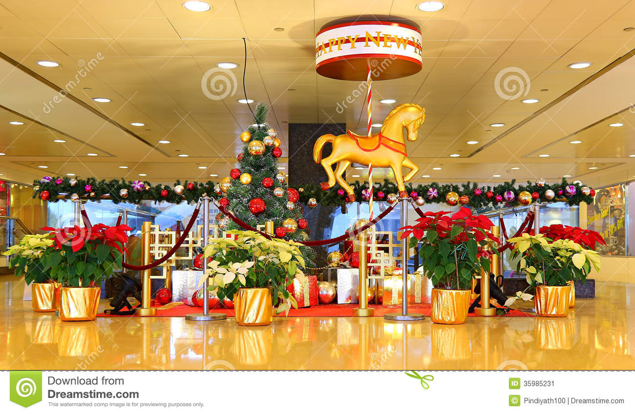 Christmas And New Year Decoration Stock Image   Image of decorative     Christmas and new year decoration