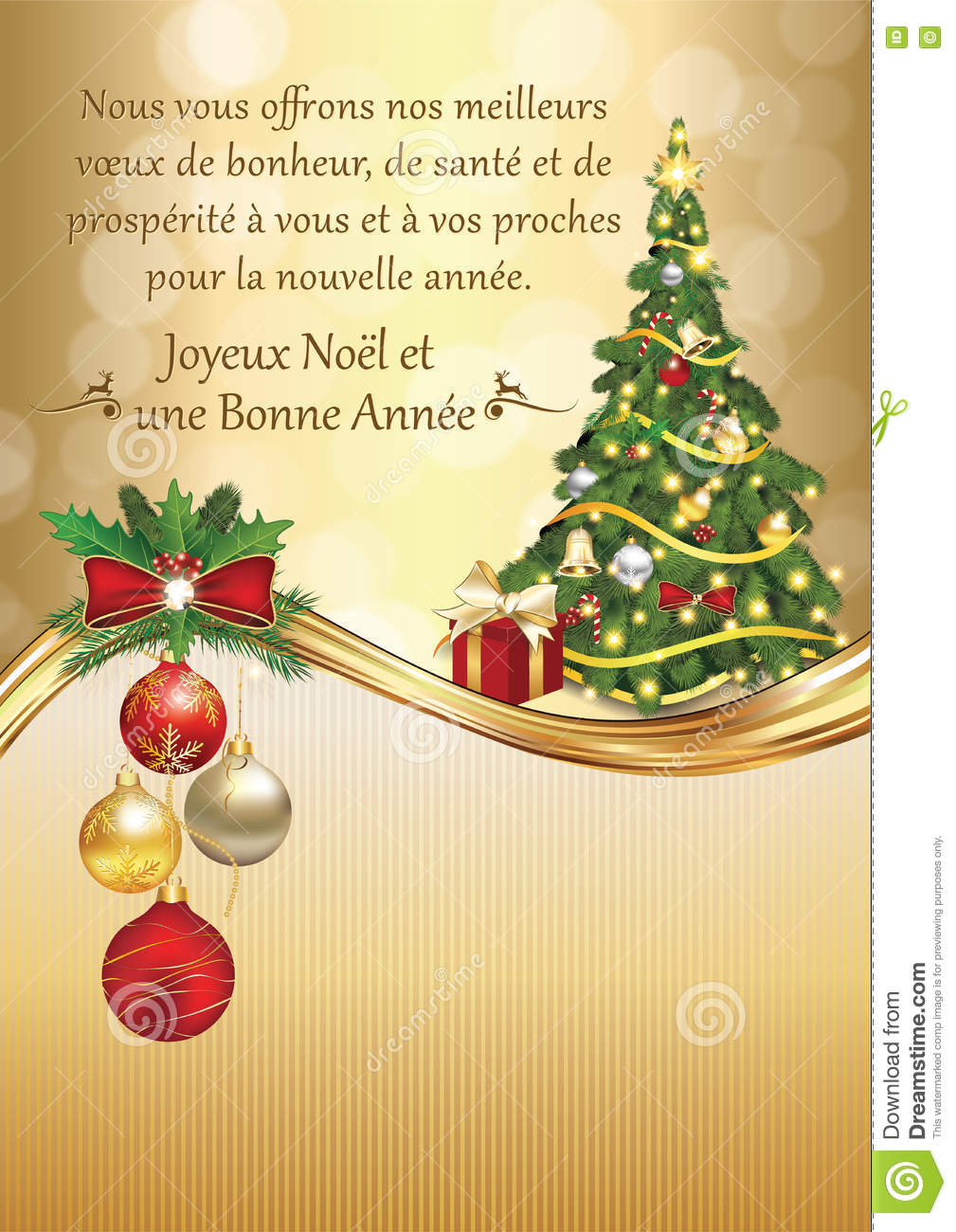 Business Email Messages Holiday Greetings