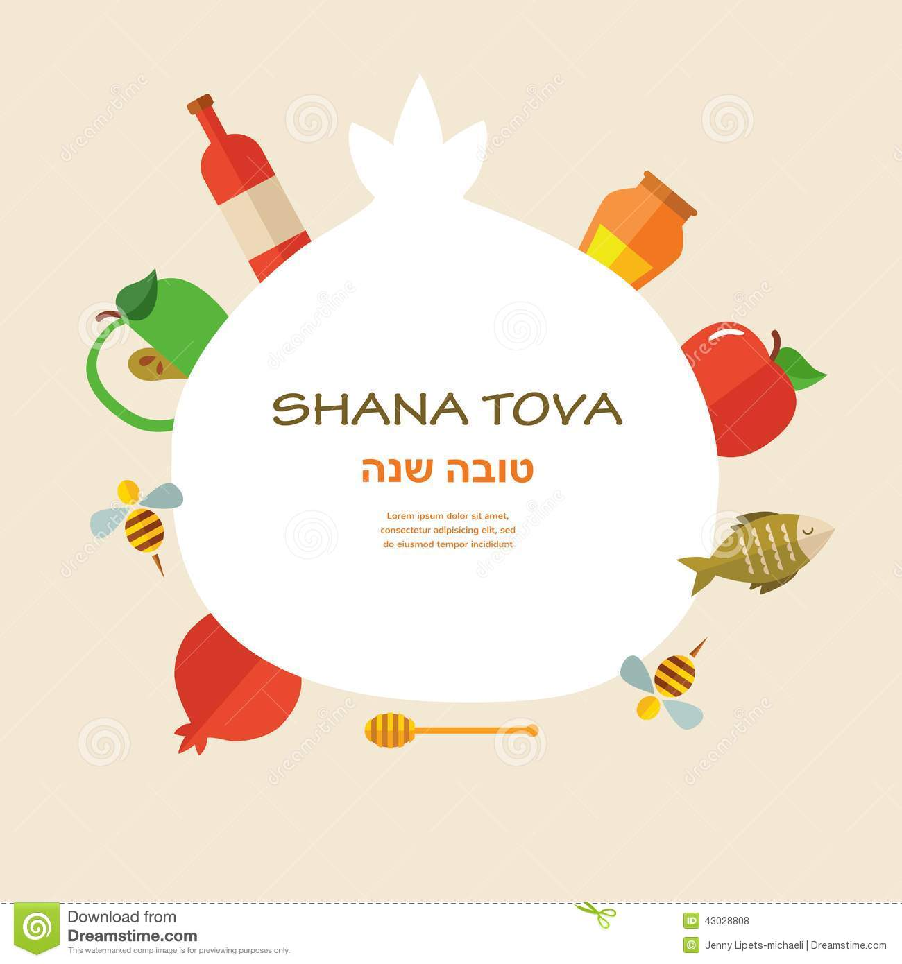 Traditional Rosh Hashanah Greetings