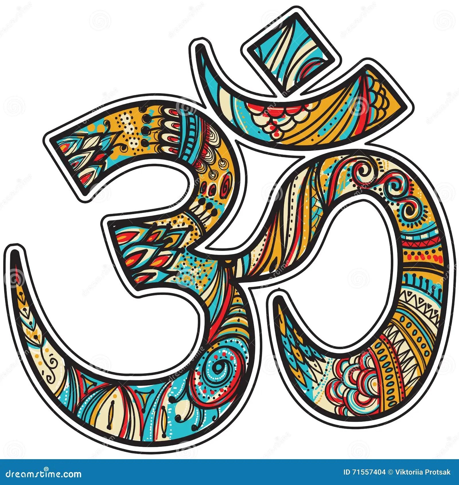 Hand drawn Om symbol stock vector. Illustration of hindu ...