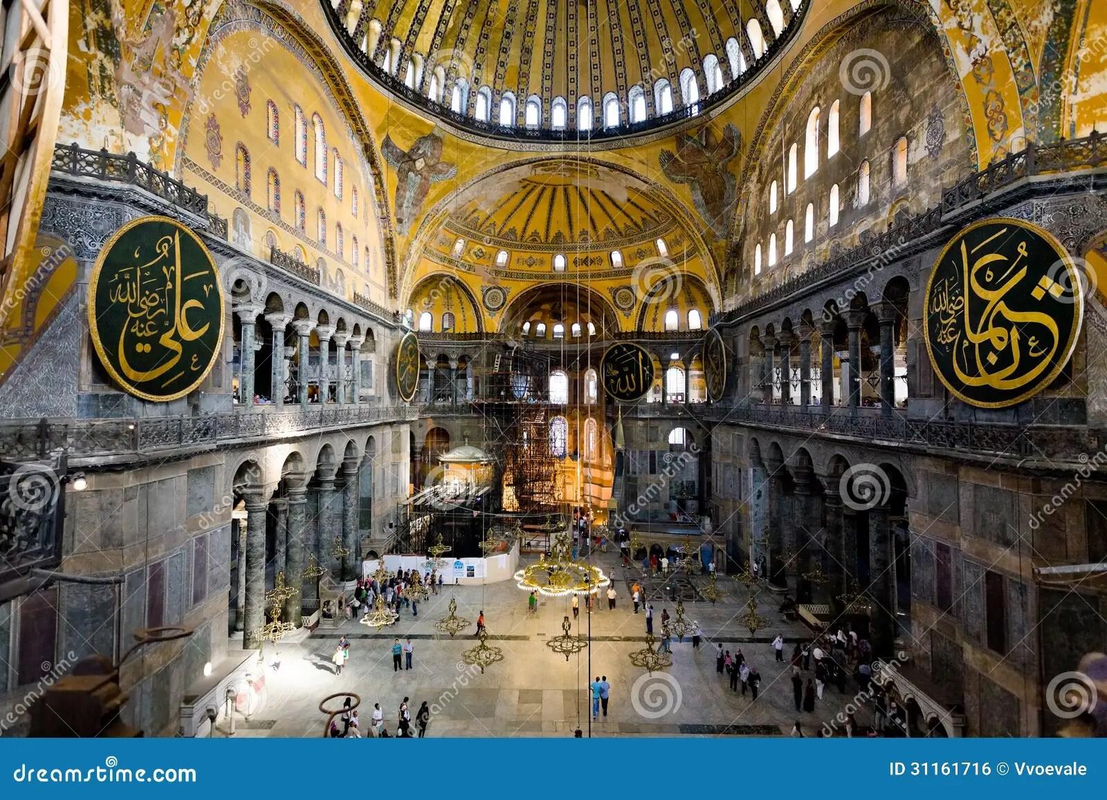 Byzantine Basilica Plan
