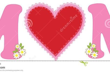 S Love M Letters In Heart Path Decorations Pictures Full Path