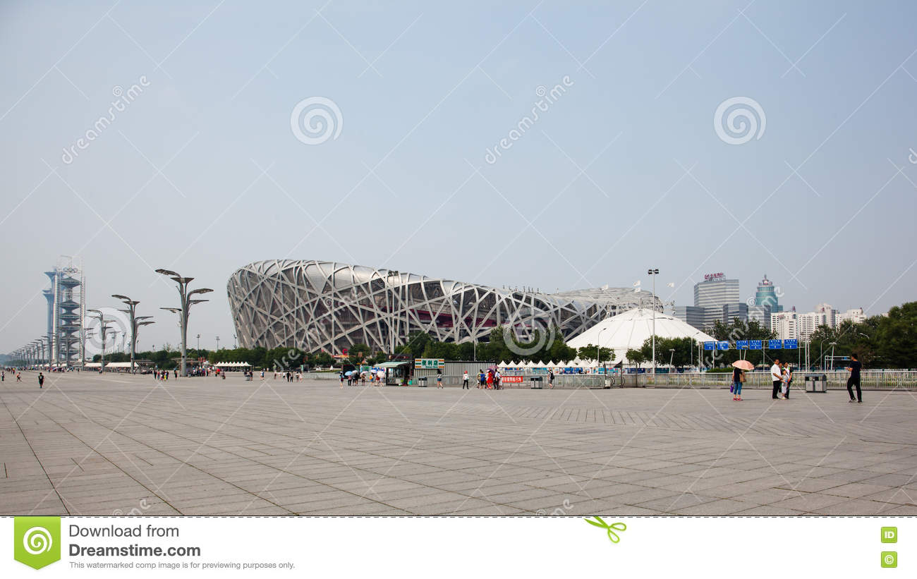 View Of The National Stadium And The Beijing Olympic Park Editorial     Download comp