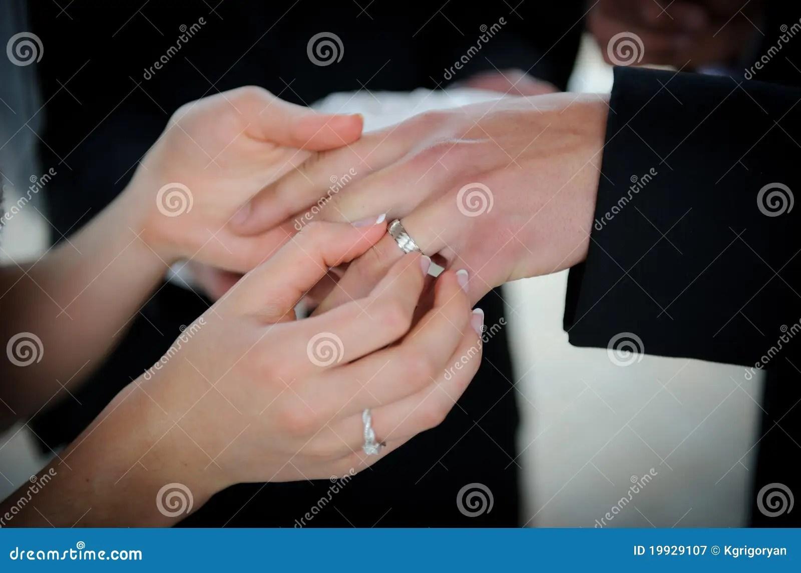 Wedding Rings Exchange Royalty Free Stock Photography ...
