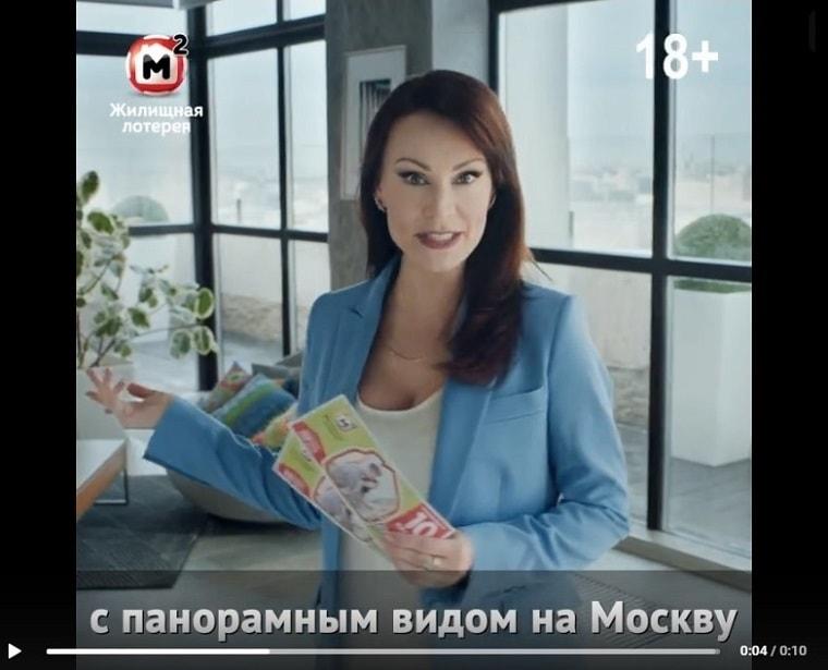 Нонна Гришаева рекламирует квартиру