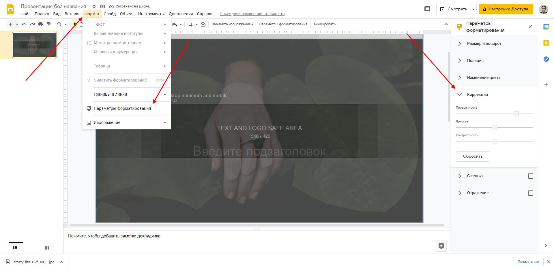Hoe de transparantie van foto's in Google-presentaties te wijzigen