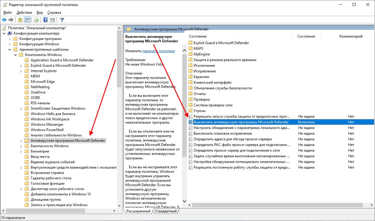 วิธีปิดใช้งาน Windows Defender ผ่านโปรแกรมแก้ไขนโยบายกลุ่มท้องถิ่น