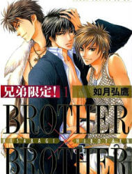 Brother X Brother