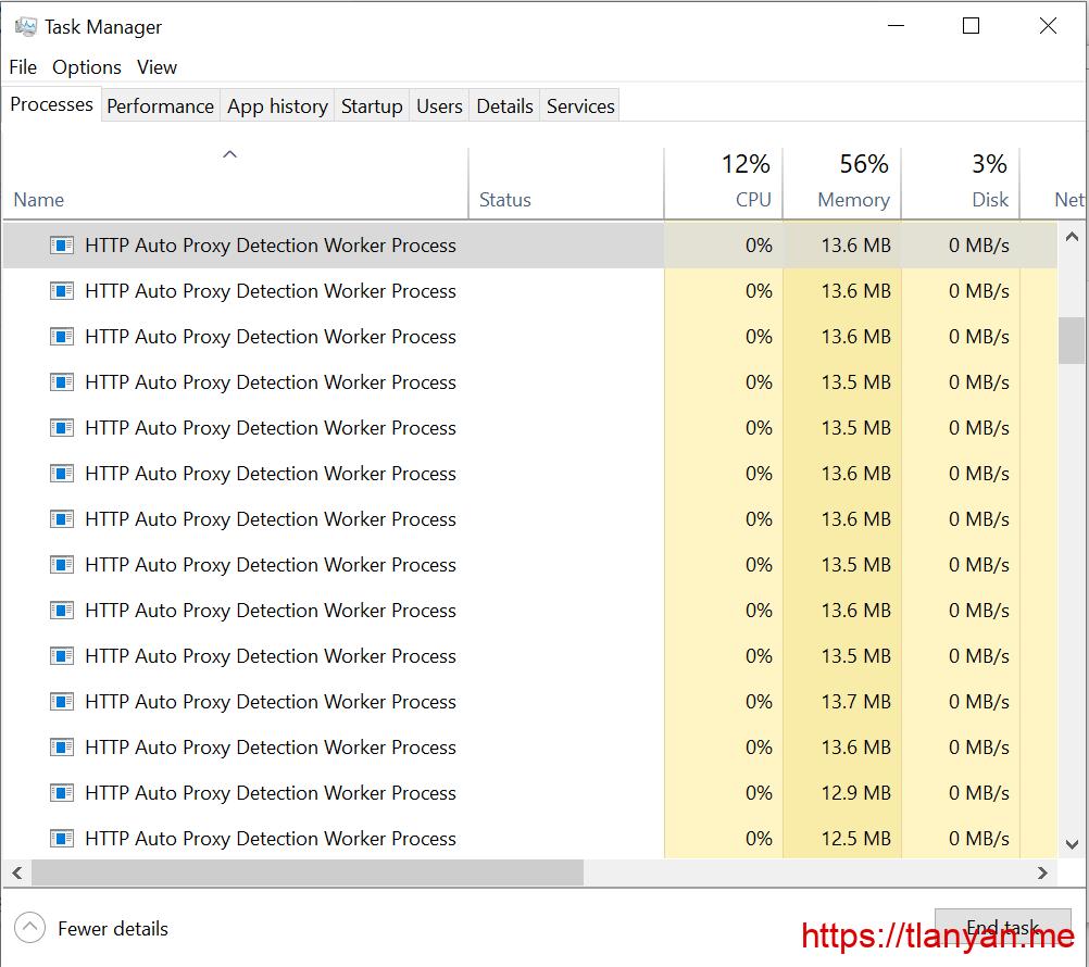 关于 Windows 10 SS 客户端出现大量进程的解决办法