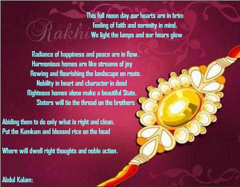 Birthday Hindi Poems Brother Happy
