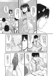 _1_5hanashi_yasumijikanniroukanosumideongakuwokikihitoridesugosukurasudeuitaJK_s