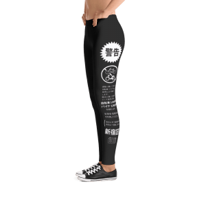 Bicycle Warning Tag - Product Designs - Leggings
