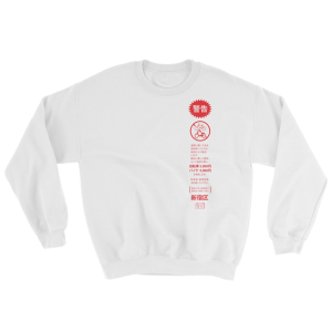Bicycle Warning Tag - Product Designs - Sweatshirt