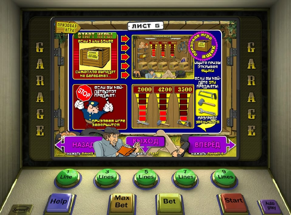 777 игровые автоматы бесплатно адмирал