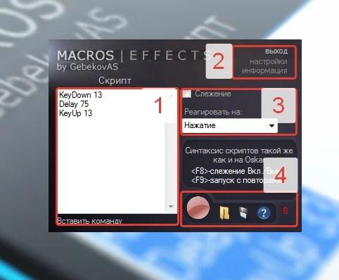 Makroneffekter-001