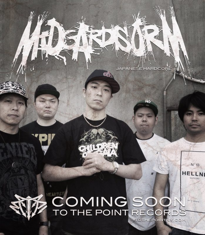 Midgardsorm debut ep coming soon on To the Point Records