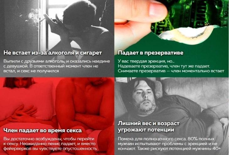 porno-chto-upotreblyat-muzhchine-chtobi-viros-huy-mokraya-rubashka