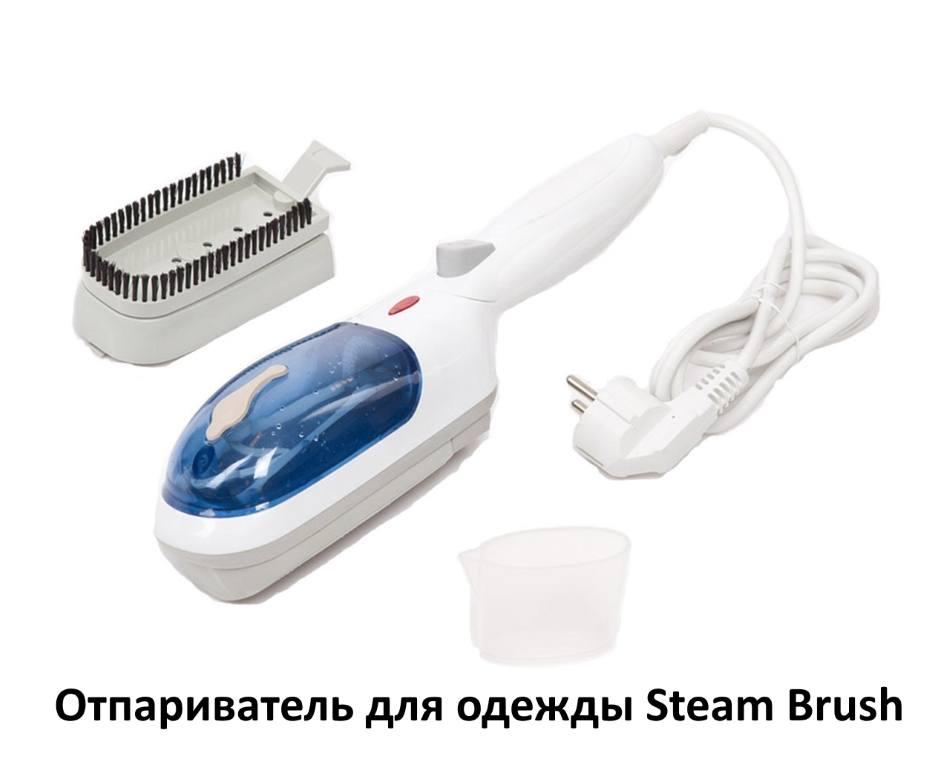 Steam Brush - отпариватель для одежды  обзор 8ef300a5a0028