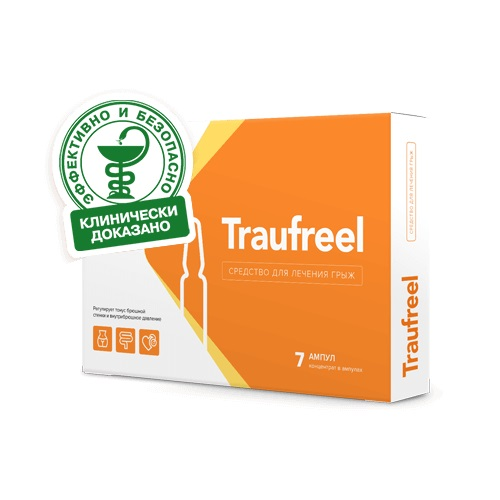 Traufreel (Трауфрил) от грыжи
