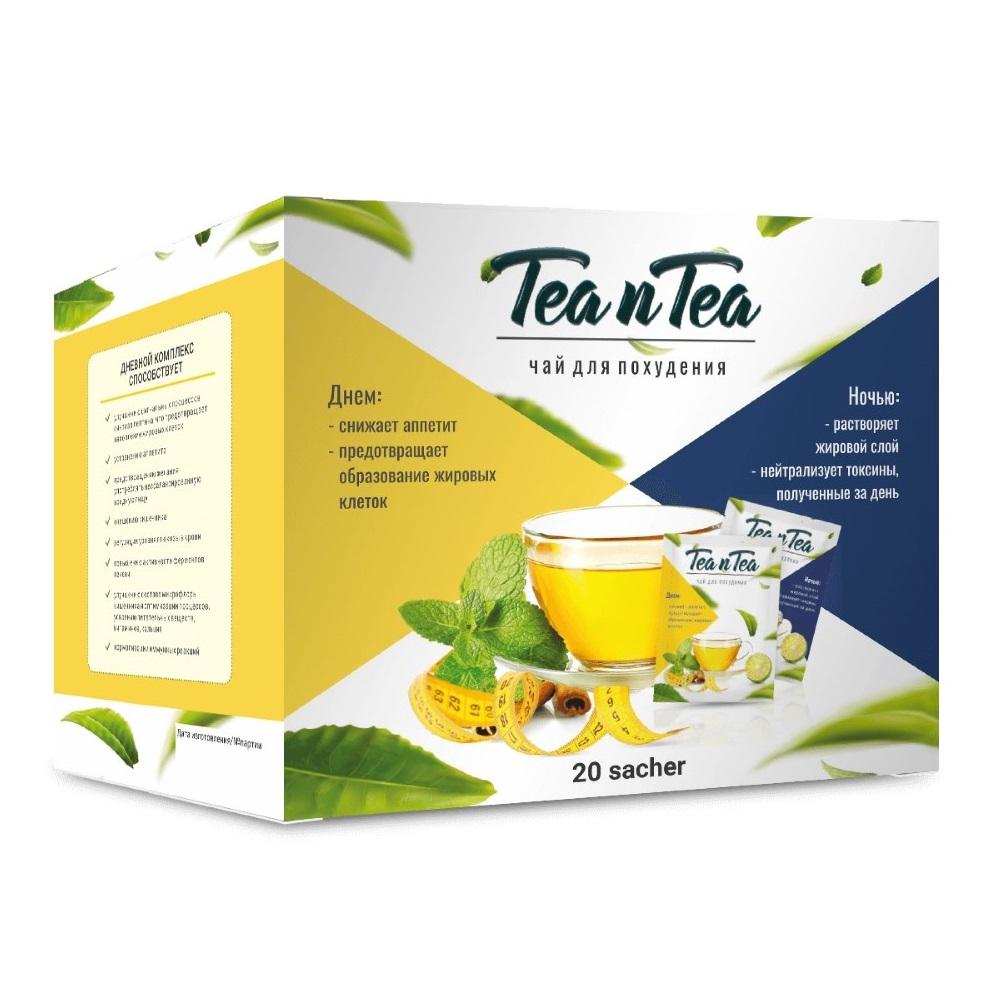 чай для похудения отзывы рюкзак