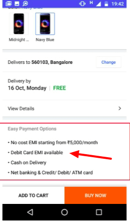 Flipkart Debit Card EMI - 1