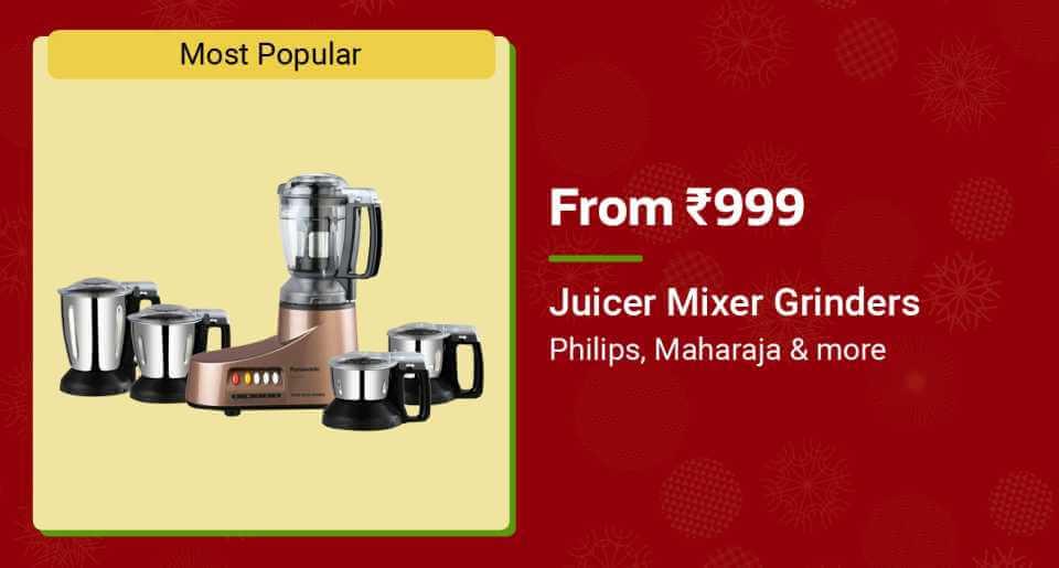 Juicer Mixer Grinder Offers