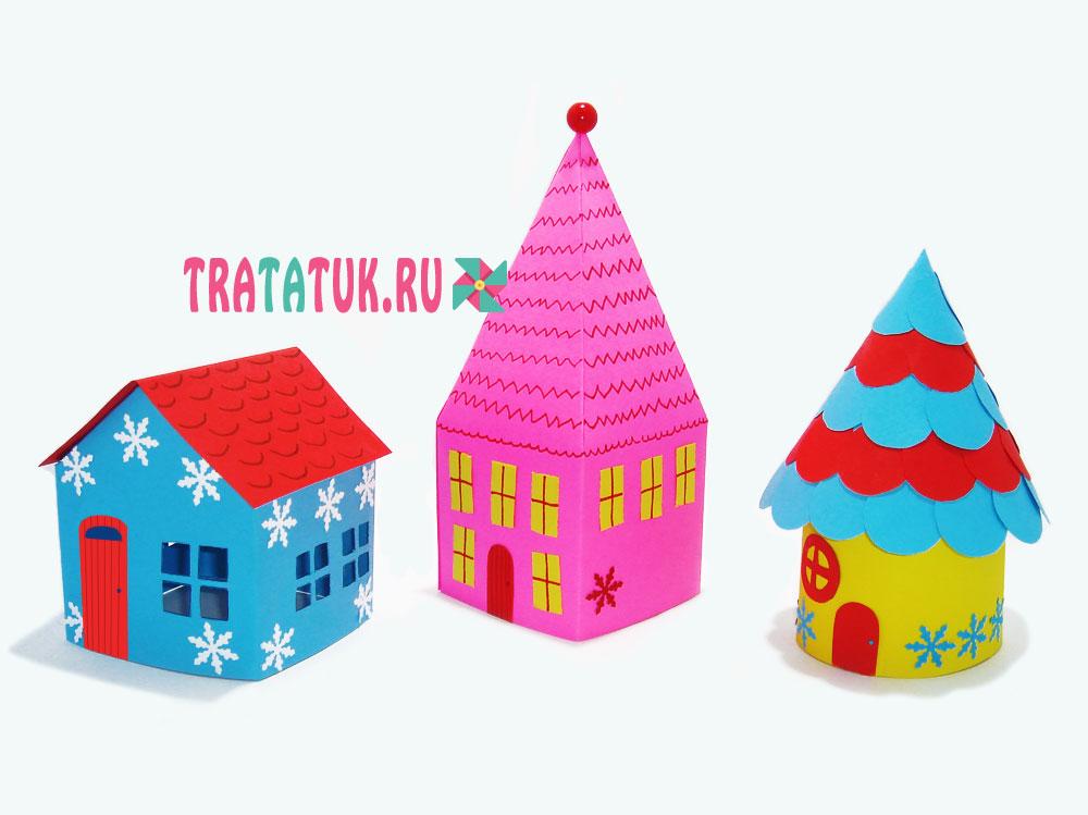 Novoroční papírové domy