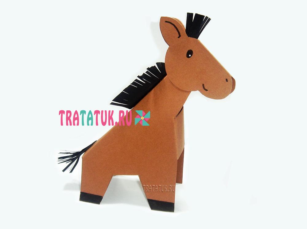 کاغذ اسب