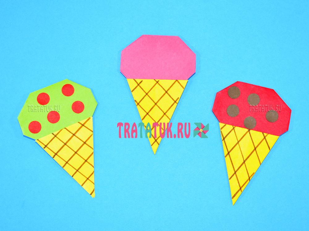 بستنی اریگامی