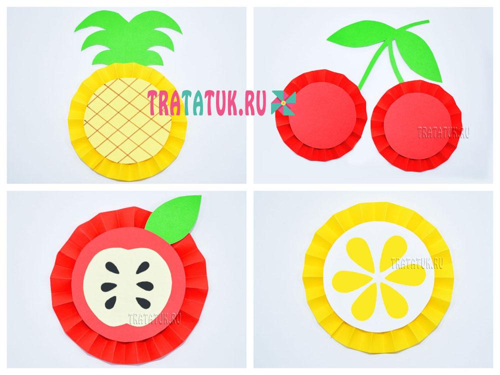 میوه هارمونیک میوه ها