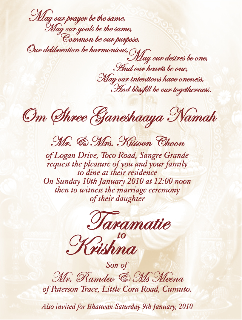 Marriage Invitation Lines