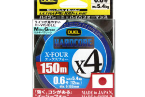 DUEL Hardcore X4 PE, trout fishing line