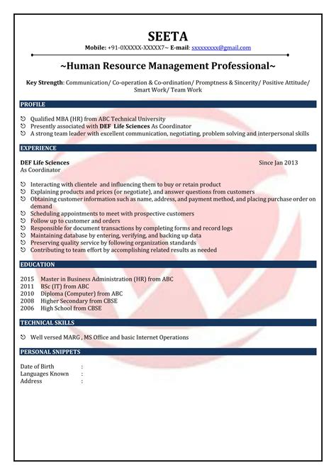 resume format download freshers world reference