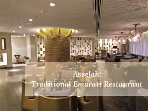 traditional modern twist aseelah dubai traditional modern twist