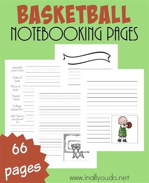basketball notebooking pages homeschool freebies free homeschool curriculum