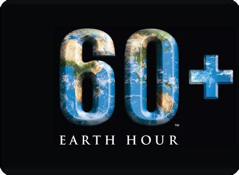 earth hour reduce footprints http reducefootprintsspot 2014 03